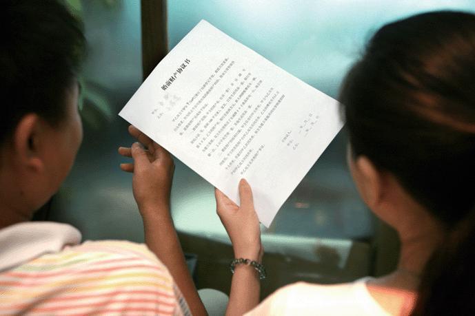 签订婚前财产协议需要注意什么?