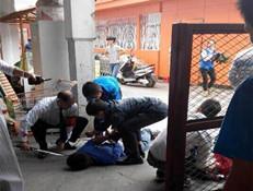 超市砍人致九人受伤 男子为何故意伤害
