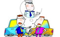 交通事故的处理步骤