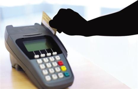 银行卡盗刷案破获 17名犯罪嫌疑人将面对法律严惩